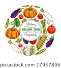Healthy organic vegetables food banner 27937806