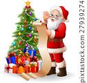 圣诞老人 圣诞老公公 圣诞节 27939274