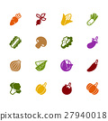 Vegetable vector silhouette color icon set 1. 27940018