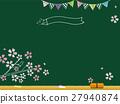 黑板 粉筆板 入口(進入花園或公園) 27940874