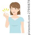 女性面部表情好標誌 27940879