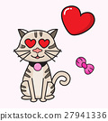Cat lover vector cartoon for valentine's day. 27941336