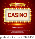 Retro light sign. casino signage. Vintage style 27941451