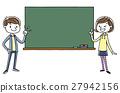 학생, 고등학생, 고교생 27942156