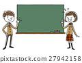 站立在黑板前面的學生 27942158