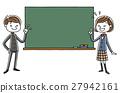 站立在黑板前面的學生 27942161