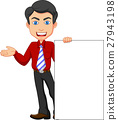 Office worker cartoon with blank sign 27943198