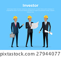 Construction Investor banner Vector Illustration 27944077