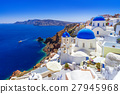 Beautiful Oia town on Santorini island, Greece 27945968