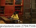 女性年轻工匠形象 27947506