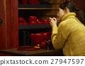 女性年轻工匠形象 27947597