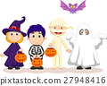 Happy Halloween party with children trick or treat 27948416