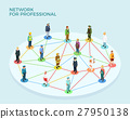 Network Professional Isometric Concept 27950138