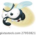 Comic Funny Housefly 27950821