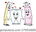 Teeth love best friends 27950889