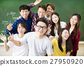 happy young group college student in classroom 27950920