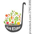 健康 蔬菜 严格的素食主义者 27951896
