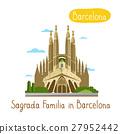 Landmarks concept. Travel the world. Raster. 27952442