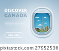 Traveling by plane. Landmarks in the window. 27952536