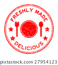 Grunge red freshly made delicious rubber stamp 27954123