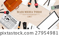 Mass media background in a flat style.Press 27954981