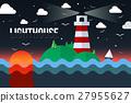 燈塔 向量 向量圖 27955627