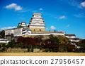 Himeji Castle at autumn 27956457