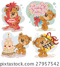 Clip art illustrations of teddy bear wishes you a 27957542