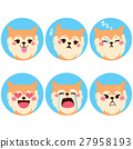 dog, expressions, vector 27958193