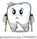 Cute cartoon Decay tooth or is injury 27969835