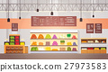 Big Shop Super Market Shopping Mall Interior 27973583