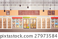 Big Shop Super Market Shopping Mall Interior 27973584