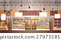 Big Shop Super Market Shopping Mall Interior 27973585