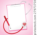 Blank paper in clipboard with pink stethoscope 27973750