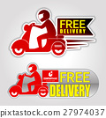 2 Set of web icon free delivery (motorcycle) 27974037