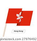 Hong Kong Ribbon Waving Flag Isolated on White 27976492
