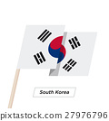 South Korea Ribbon Waving Flag Isolated on White 27976796