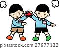 싸움, 장난감, 소년 27977132