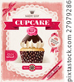 Poster of confectionery bakery with cupcakes 27979286