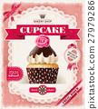 cake, vector, cupcake 27979286