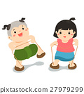 Walking with coconut shell traditional game vector 27979299