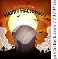 Halloween Holidays Background 27979416