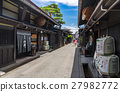 다카야마의 오래된 마치 나미 27982772