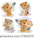 Set vector clip art illustrations of enamored 27982970