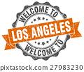 Los Angeles round ribbon seal 27983230