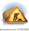 men, at, work 27983880