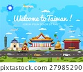 taiwan asia attraction 27985290