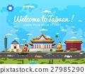 台灣 臺灣 亞洲 27985290