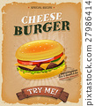burger, cheeseburger, poster 27986414