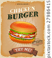 burger, chicken, poster 27986415